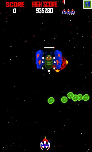 Galaxiga - Space Shooter  screenshots 4