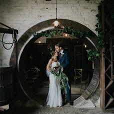 ช่างภาพงานแต่งงาน Nina Claire (NinaClaire) ภาพเมื่อ 31.01.2019