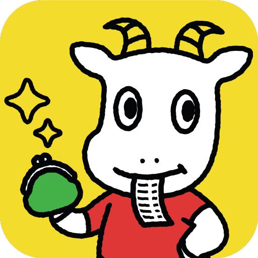 スマートレシート 無料のレシート管理アプリ 1年間データ保管 財經 App LOGO-硬是要APP
