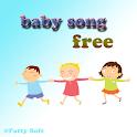 เพลงเด็กเล็ก ออนไลน์ icon
