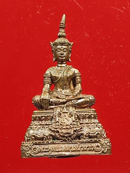 พระพุทธเมตตาเสนานาถ