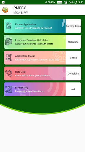 Crop Insurance screenshot 1