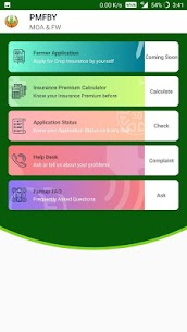 Crop Insurance Apk  Download For Android 1