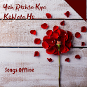 YRKKH Songs Offline icon