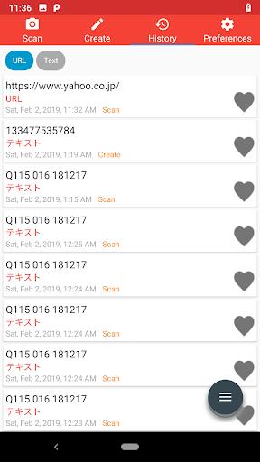 QR Code Reader - Scan, Create, View and Edit screenshot 11