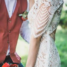 Wedding photographer Anya Nosova (AJAA). Photo of 12.04.2016