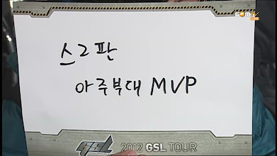Photo: Azubu vs MVP