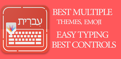 Hebrew Keyboard - Apps on Google Play