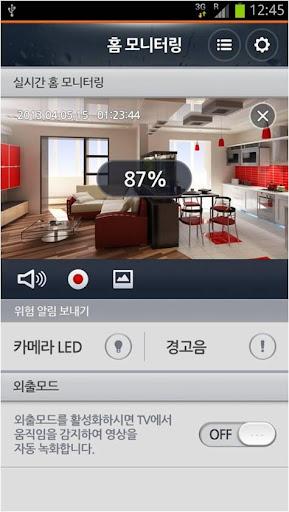 B box 모니터링 screenshot 3