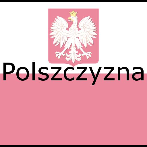 Polish 商業 App LOGO-APP試玩