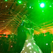Fotógrafo de bodas Rodrigo Osorio (rodrigoosorio). Foto del 28.11.2018