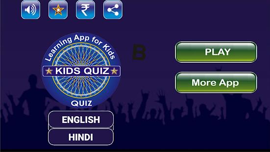 Kids Quiz - Apps on Google Play