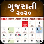 Best Gujarati Calendar 2020