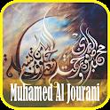 Ruqyah Mp3 Offline : Sheikh Muhamed Al Jourani icon