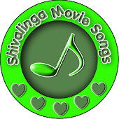 Songs Shivalinga Movie Review