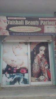 Vaishali Beauty Parlour photo 1