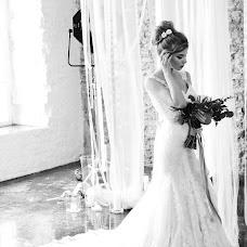 Wedding photographer Anastasiya Zabelina (azabelina). Photo of 03.06.2016