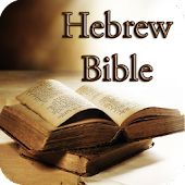 Hebrew Bible Free Version