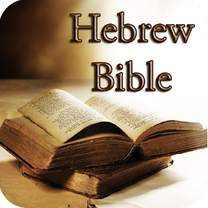Image result for hebrew bible