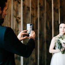 Wedding photographer Vera Aynetdinova (aydavera). Photo of 26.04.2017