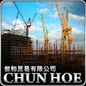 Chunhoe.com.my icon
