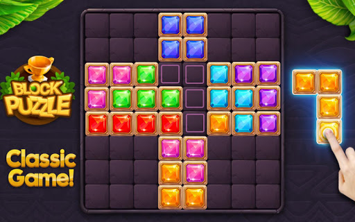 Block Puzzle Jewel 41.0 screenshots 15