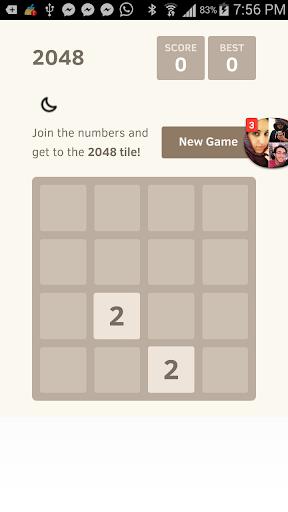 2048年ゲーム