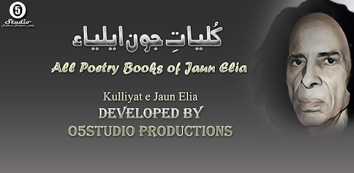 Jaun Elia All Books (Kulliyat) - Apps on Google Play