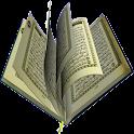 أحكام تلاوة و تدبر القرآن icon