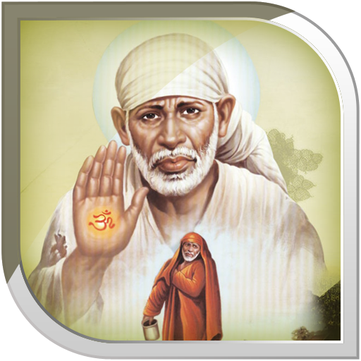 Sai Baba Live Wallpaper App Apk Free Download For Android PC Windows
