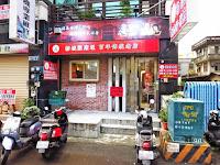 翁記滷肉飯-牛埔店