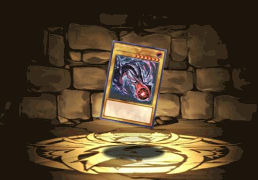 真紅眼の黒竜のカード