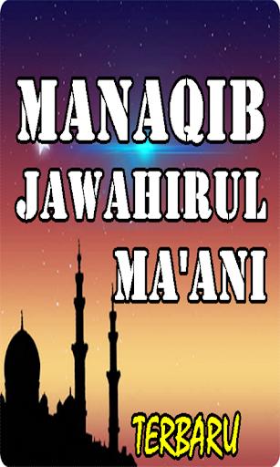 Manaqib Jawahirul Ma'ani 8.8 screenshots 2