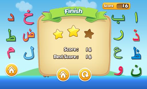Learning Hijaiyah Easily  screenshots 8