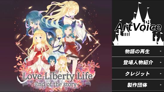 Love Liberty Life- screenshot thumbnail