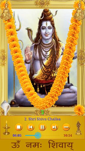 Shiva Songs 2.1.10002 screenshots 2
