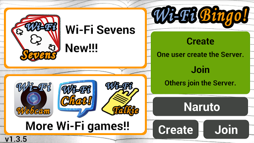 Wi-Fi Bingo Multiplayer  captures d'écran 4