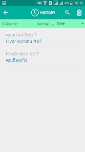 Icelandic Thai Translator - náhled