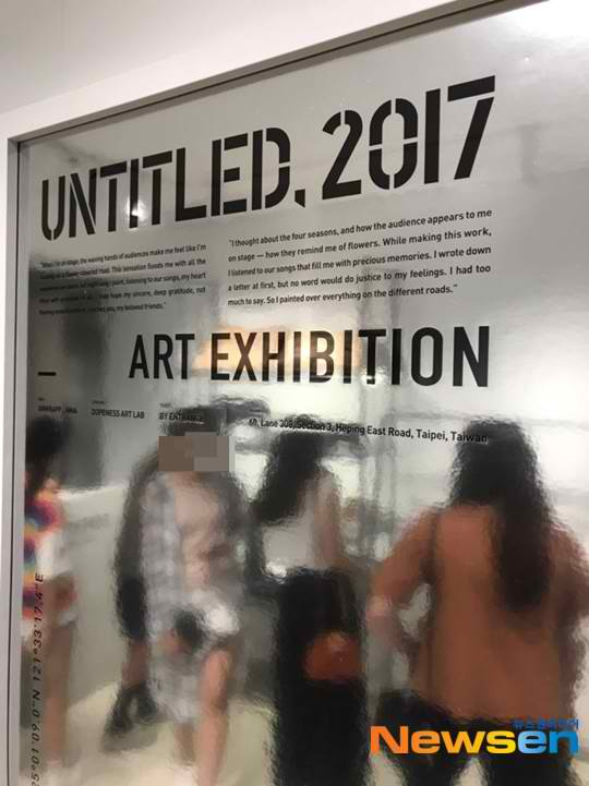 untitled2017 gdragon
