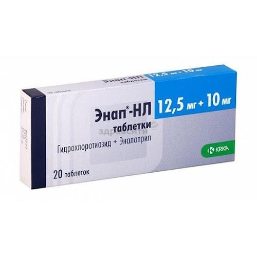 Энап-НЛ таблетки 10мг+12,5мг 20 шт.