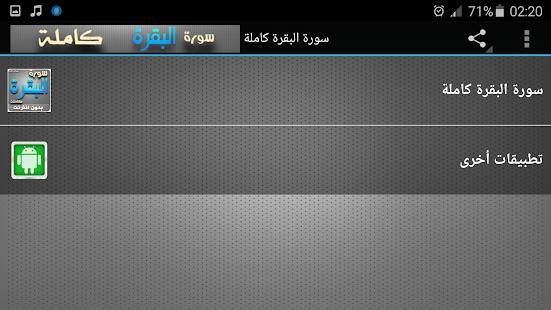 ?????? ????? - ???? ?????? Mp3 screenshot