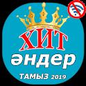Хит Әндері TAMIZ 2019 icon