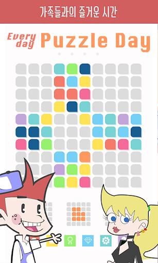 매일매일 퍼즐데이 2016