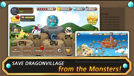 Dragon Village Saga- screenshot thumbnail