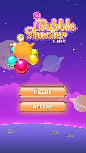 バブルシュータークラシックゲーム