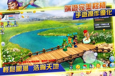 吞食天地M APK screenshot thumbnail 4