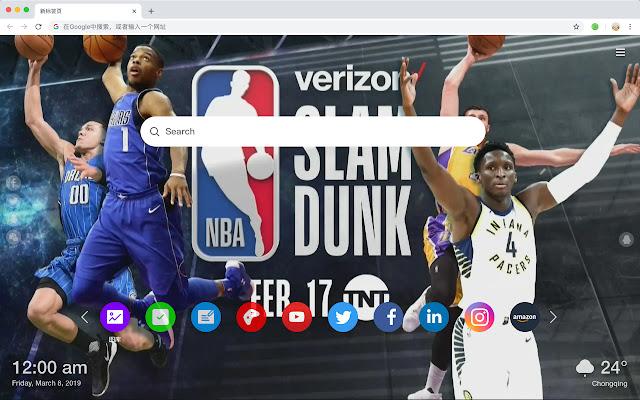 NBA All-Stars Basketball New Tab HD TOP Theme