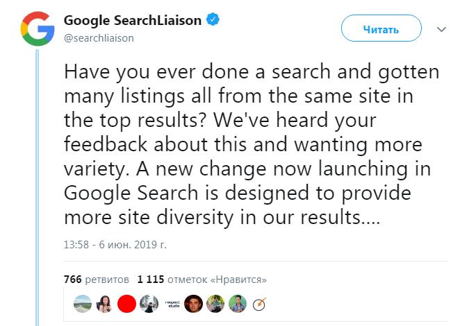 официальное объявление очередного обновления алгоритма Google в Twitter