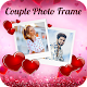 Download Couple Photo Frames For PC Windows and Mac