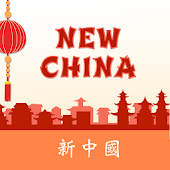New China - Annandale